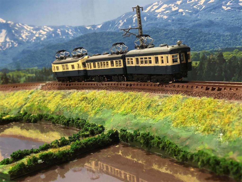 f:id:omocha_train:20201017132030j:plain