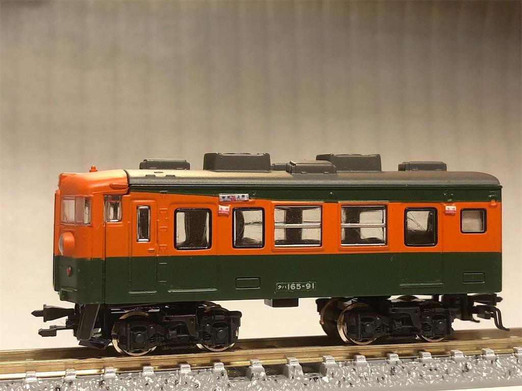 f:id:omocha_train:20201018015439j:plain