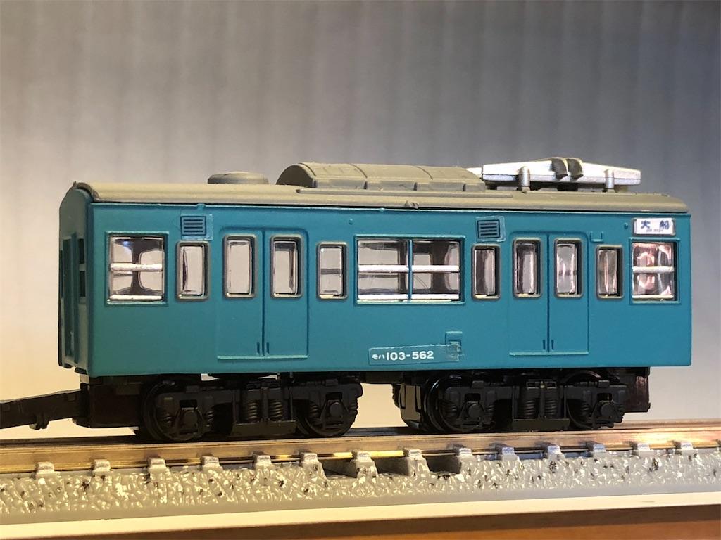 f:id:omocha_train:20201018094516j:plain