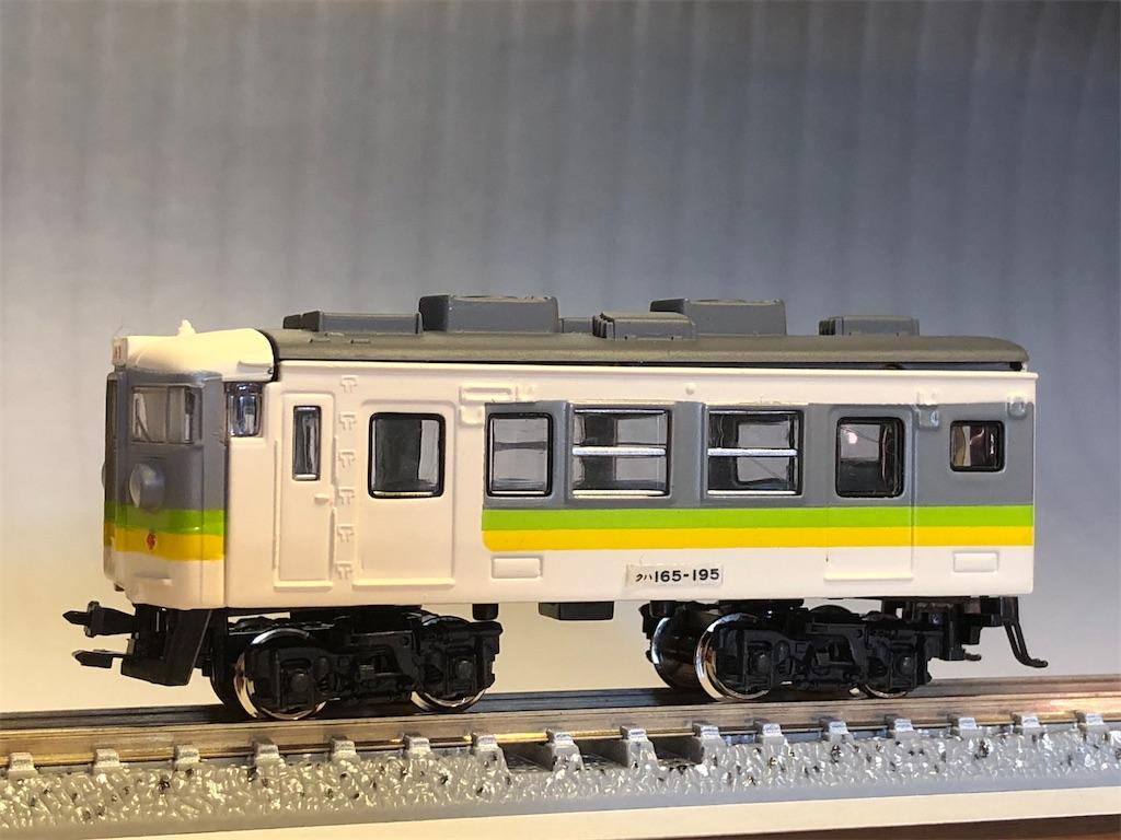 f:id:omocha_train:20201018094545j:plain