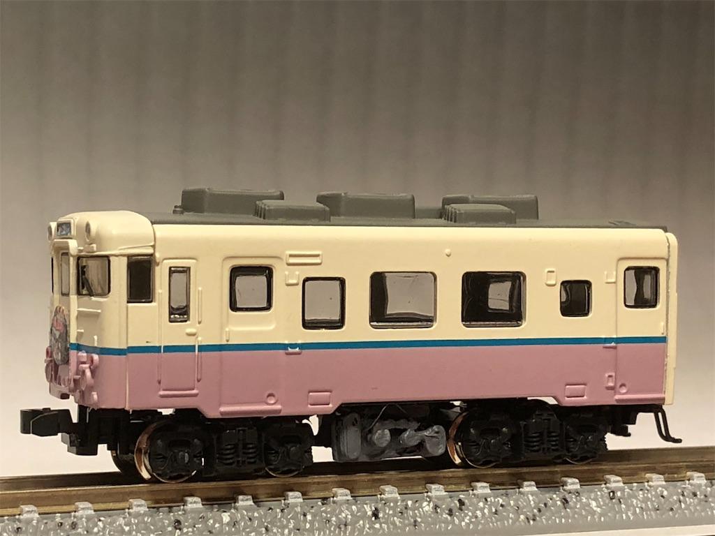f:id:omocha_train:20201018180304j:plain