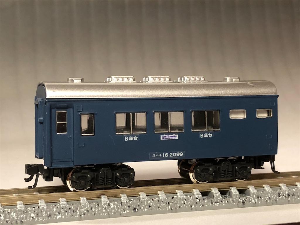 f:id:omocha_train:20201019221533j:plain