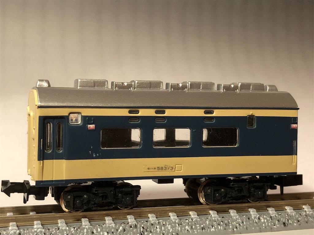 f:id:omocha_train:20201020181502j:plain