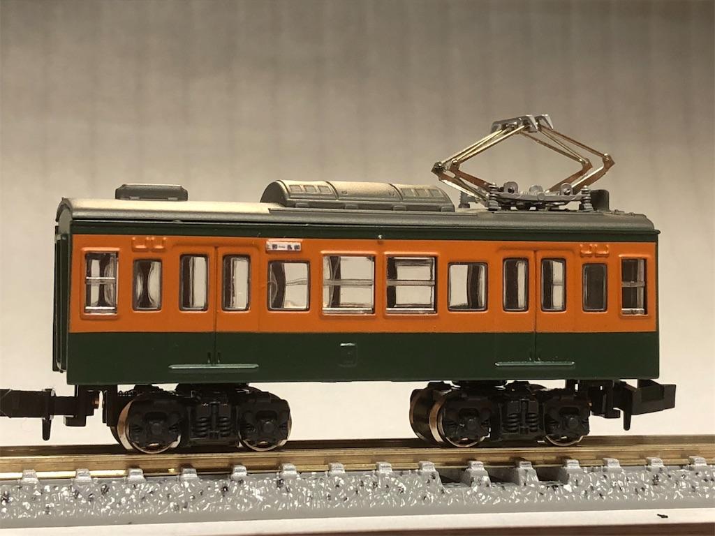 f:id:omocha_train:20201020234916j:plain