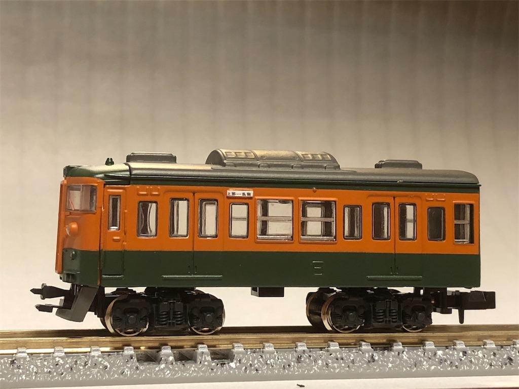 f:id:omocha_train:20201020234920j:plain