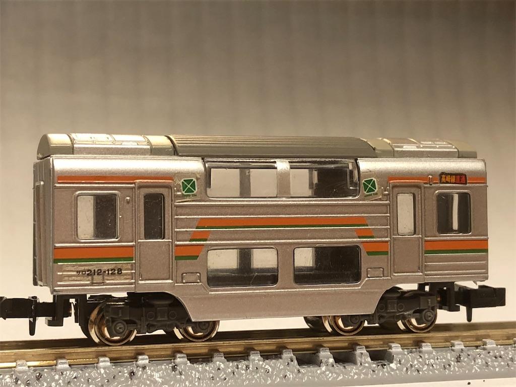 f:id:omocha_train:20201020235023j:plain