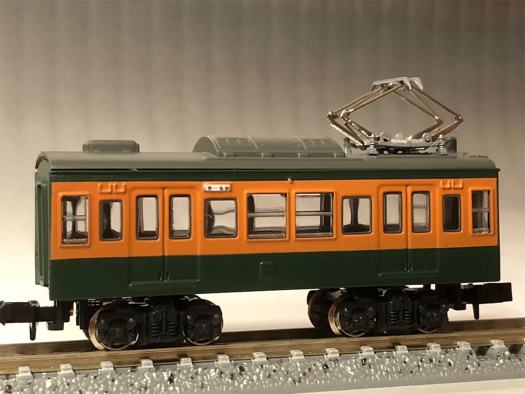 f:id:omocha_train:20201020235809j:plain