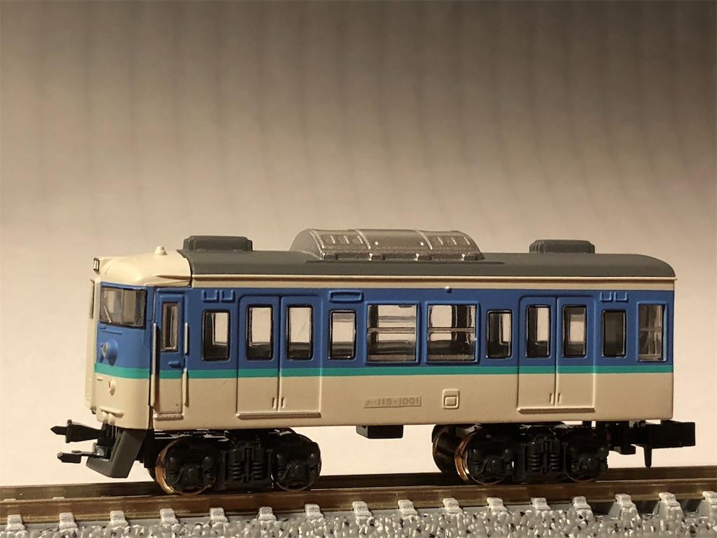 f:id:omocha_train:20201020235923j:plain