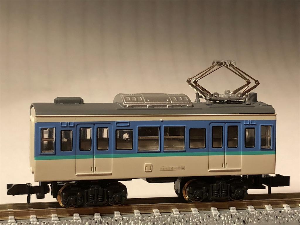 f:id:omocha_train:20201020235927j:plain