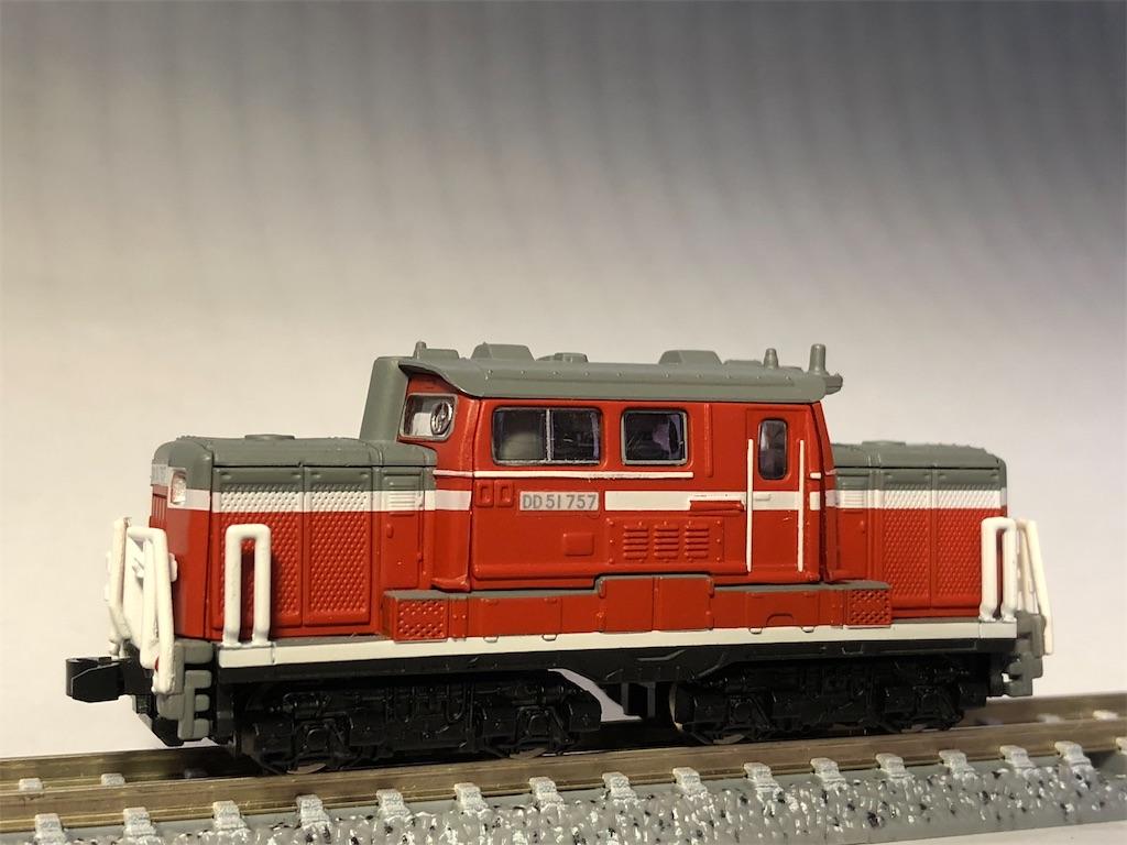 f:id:omocha_train:20201024122956j:plain