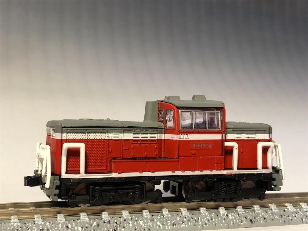 f:id:omocha_train:20201024123010j:plain