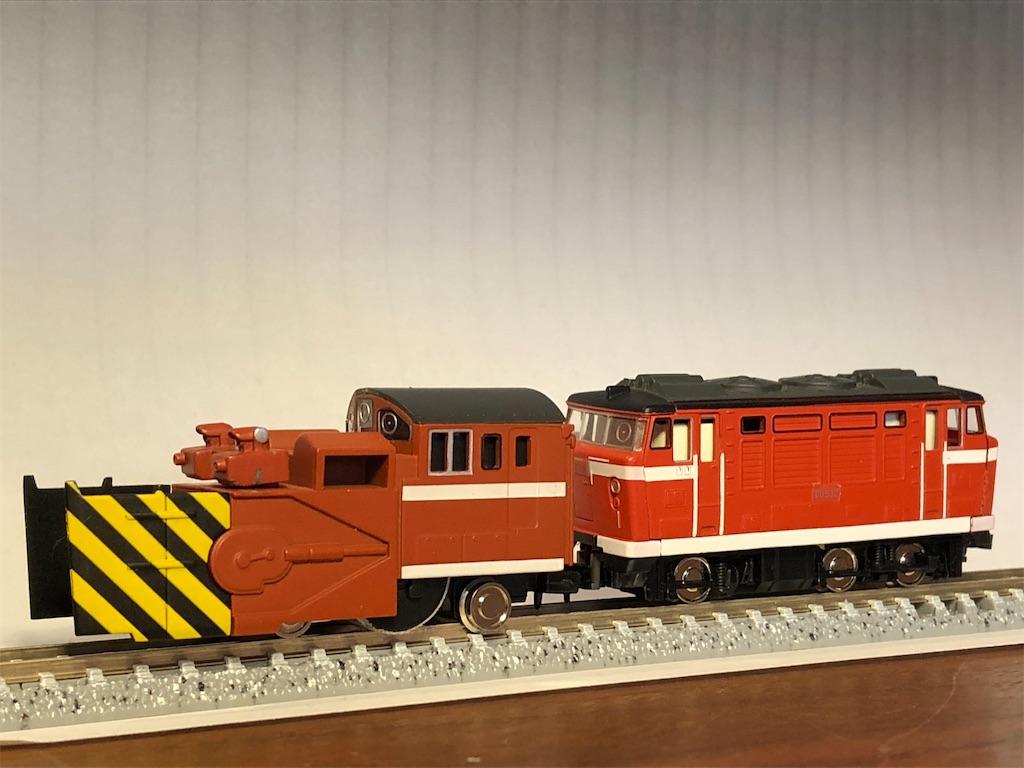 f:id:omocha_train:20201024123033j:plain