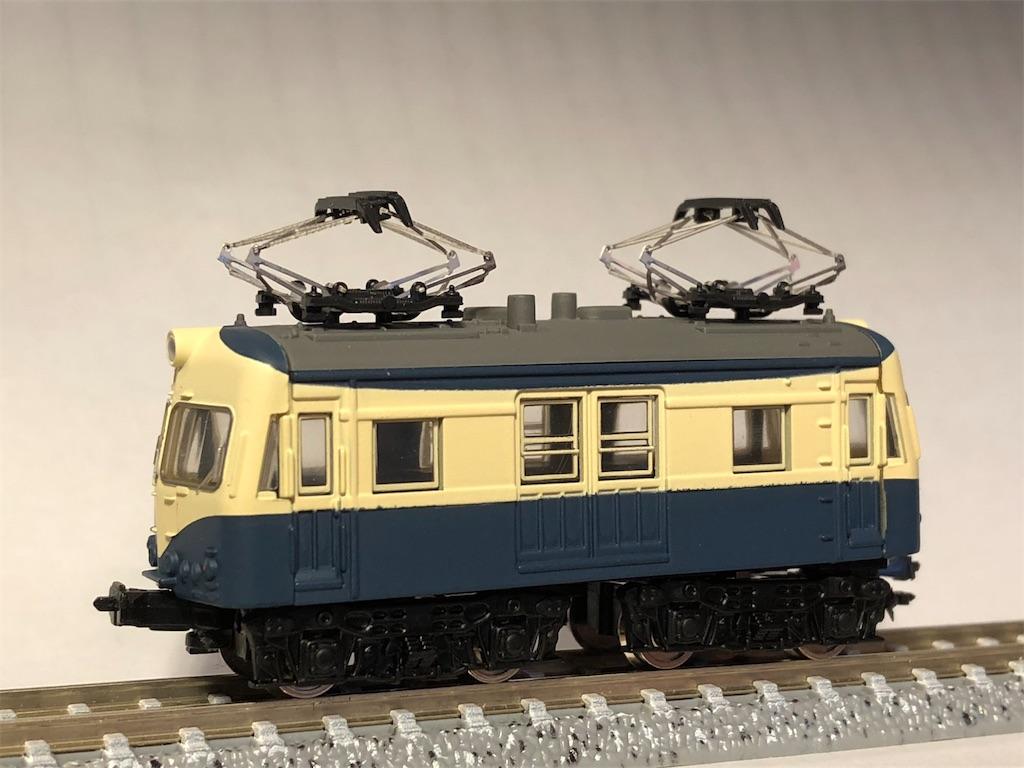 f:id:omocha_train:20201024152011j:plain