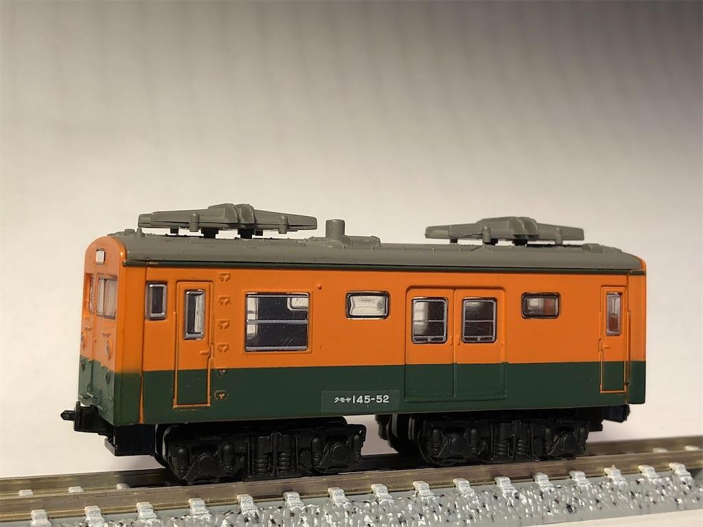 f:id:omocha_train:20201024152047j:plain