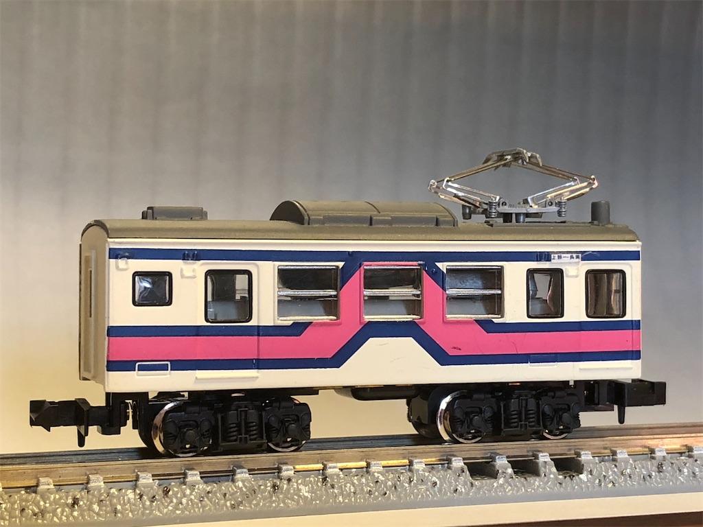 f:id:omocha_train:20201024152617j:plain