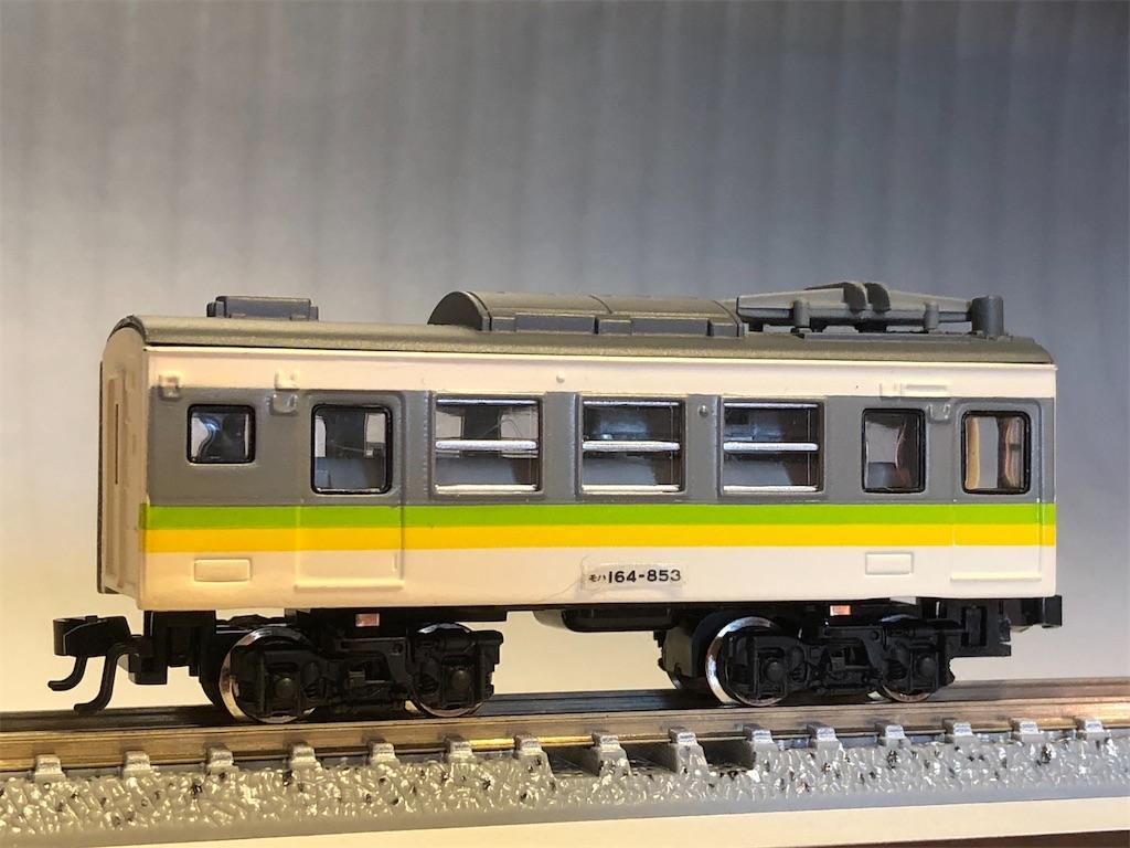 f:id:omocha_train:20201024152659j:plain