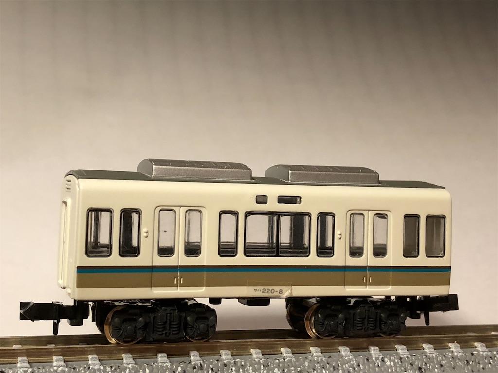 f:id:omocha_train:20201024193832j:plain