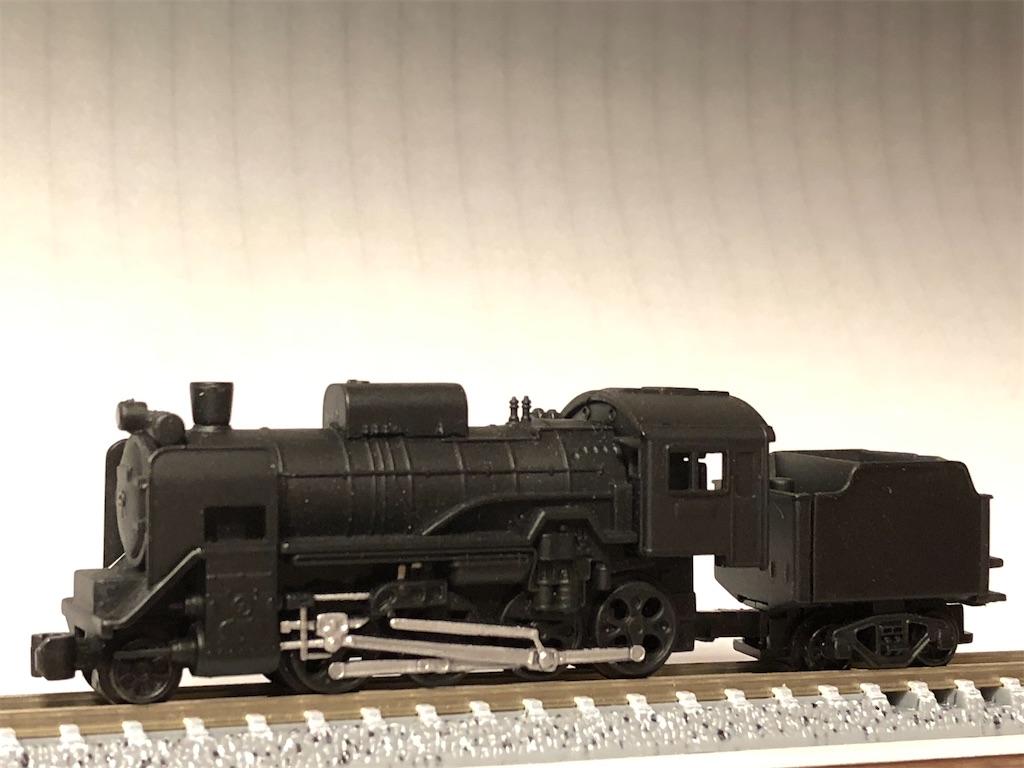 f:id:omocha_train:20201026204428j:plain