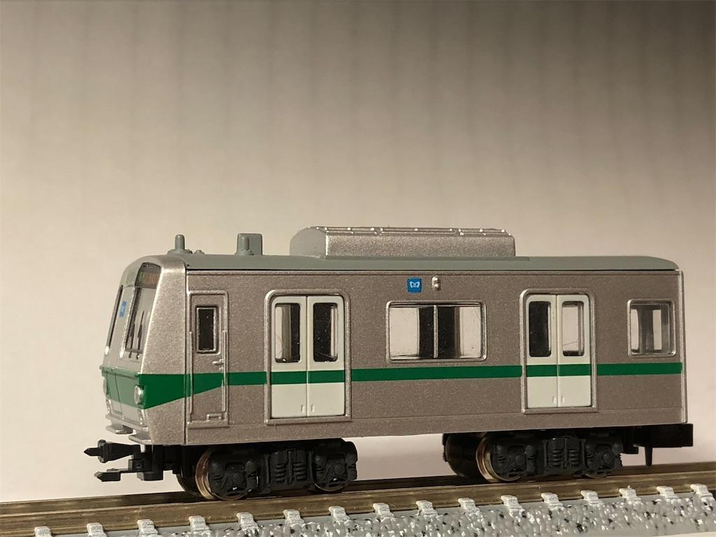 f:id:omocha_train:20201103010351j:plain