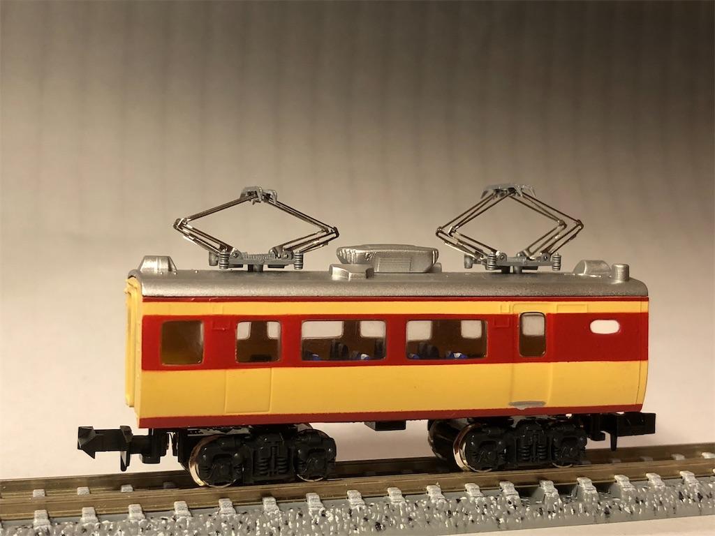 f:id:omocha_train:20201103010933j:plain