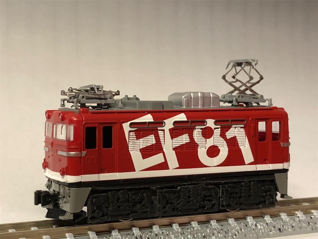 f:id:omocha_train:20201103100747j:plain