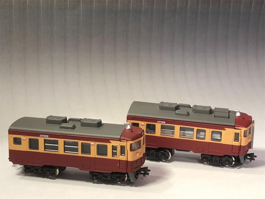 f:id:omocha_train:20201103130839j:plain