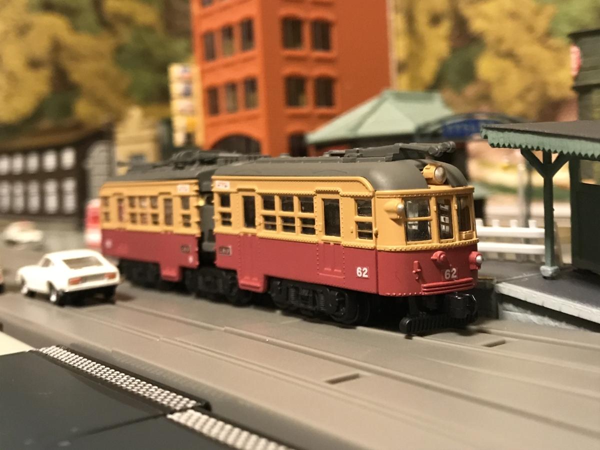 f:id:omocha_train:20201104212753j:plain
