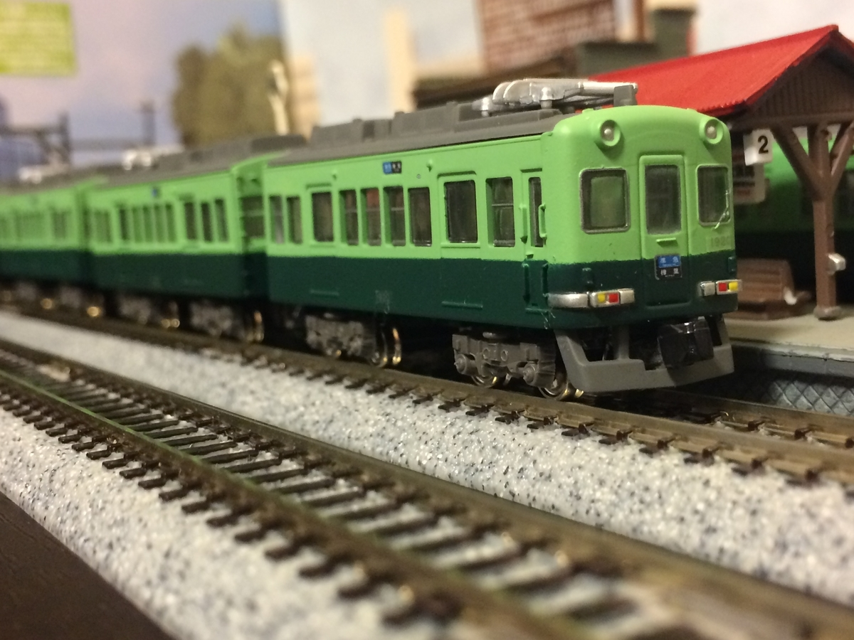 f:id:omocha_train:20201104213326j:plain