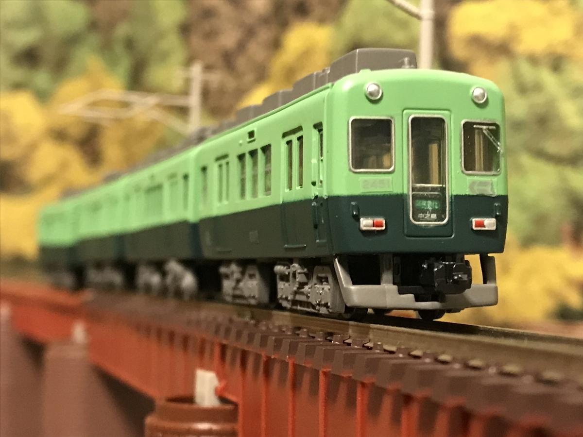 f:id:omocha_train:20201104213530j:plain