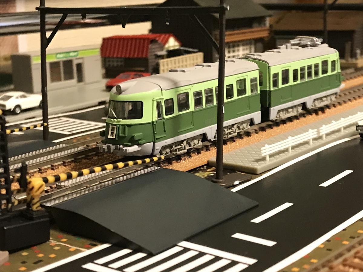 f:id:omocha_train:20201106210316j:plain