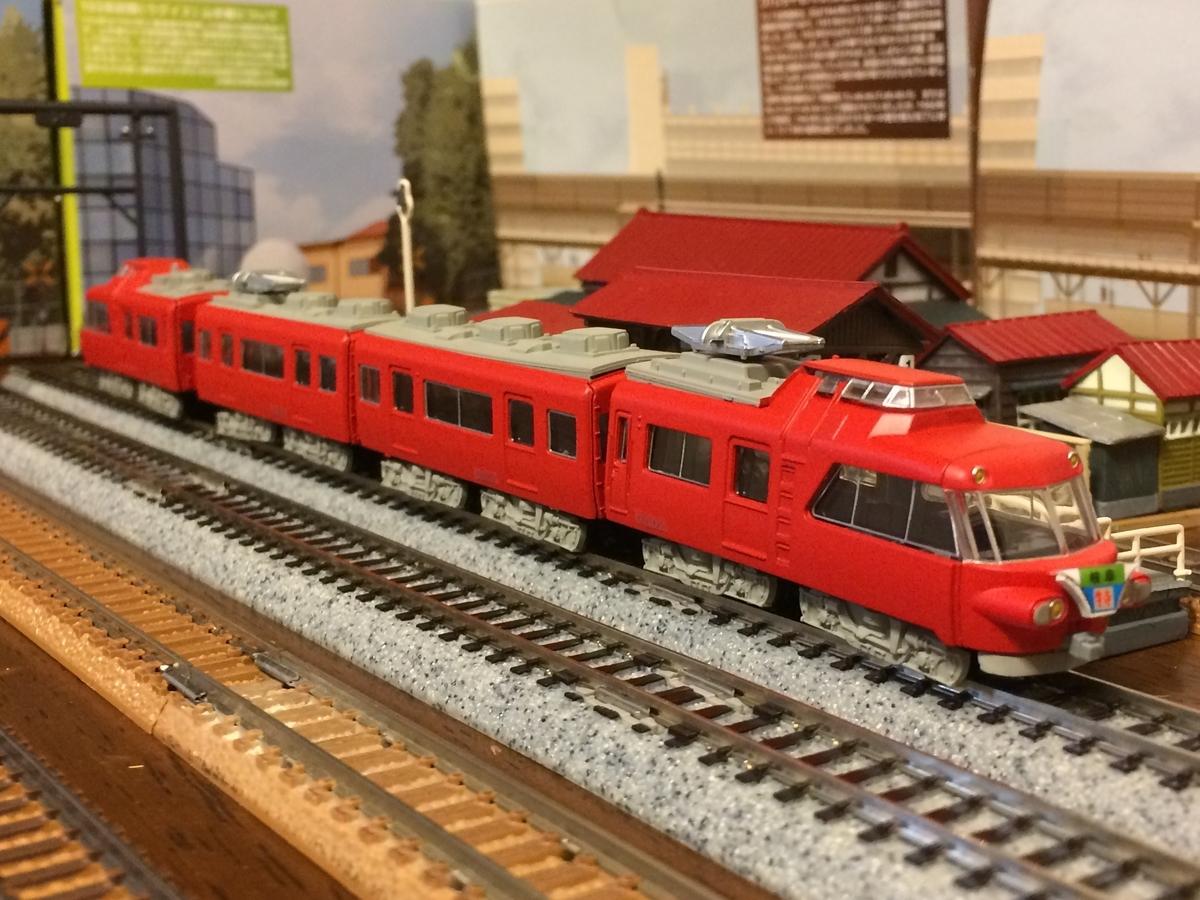 f:id:omocha_train:20201106210535j:plain