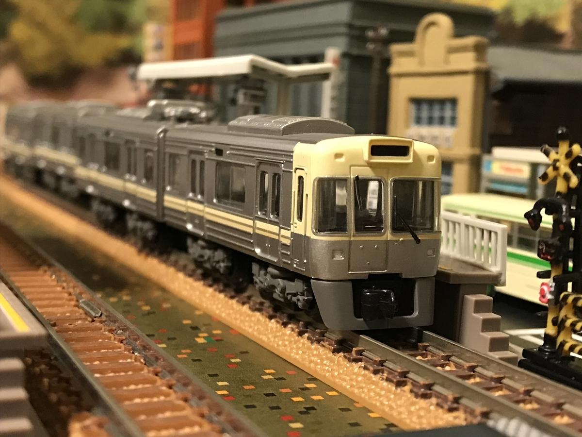 f:id:omocha_train:20201106212103j:plain