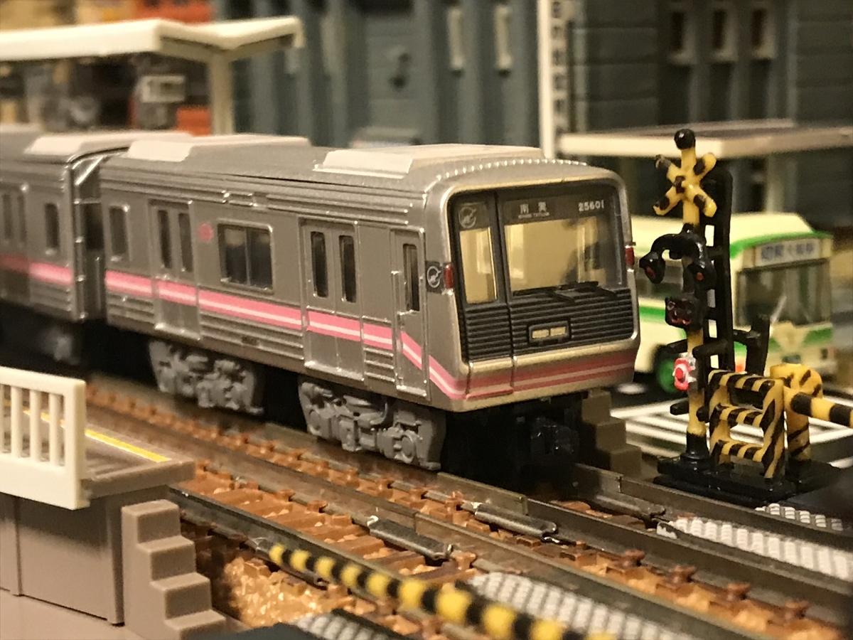 f:id:omocha_train:20201110191907j:plain