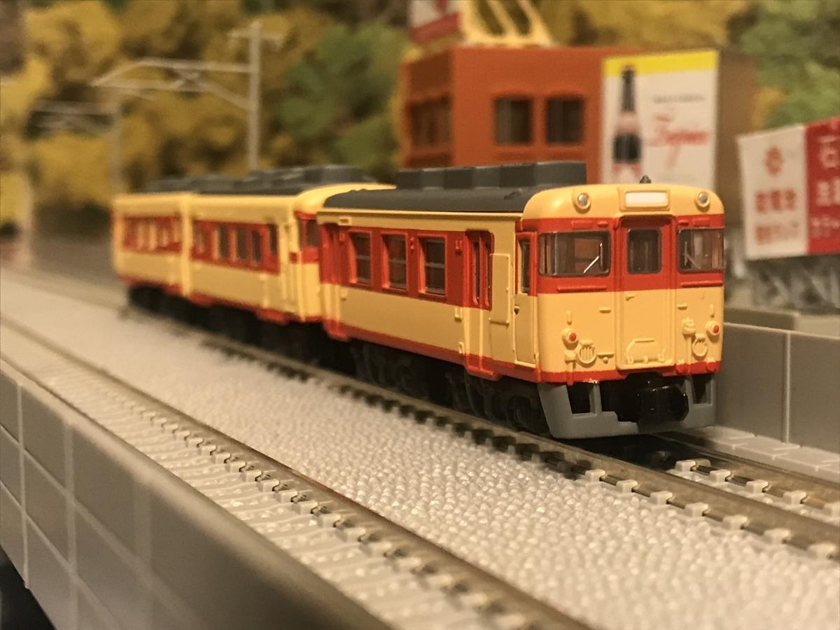 f:id:omocha_train:20201114224127j:plain