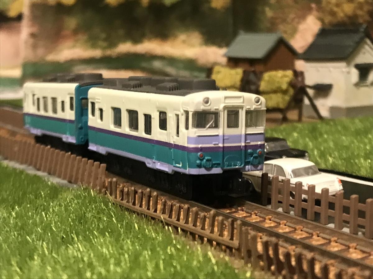 f:id:omocha_train:20201114224920j:plain