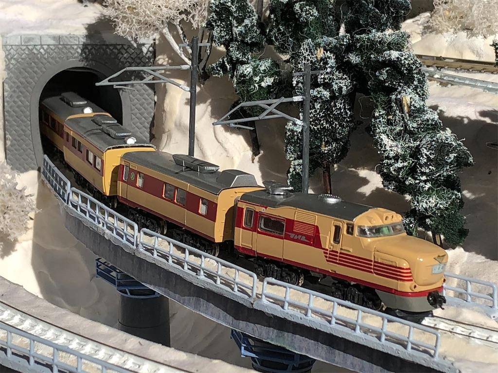 f:id:omocha_train:20201116200517j:plain