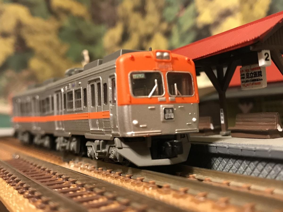 f:id:omocha_train:20201117214530j:plain