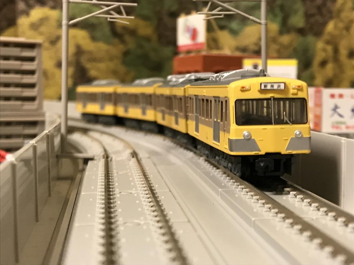 f:id:omocha_train:20201117220319j:plain