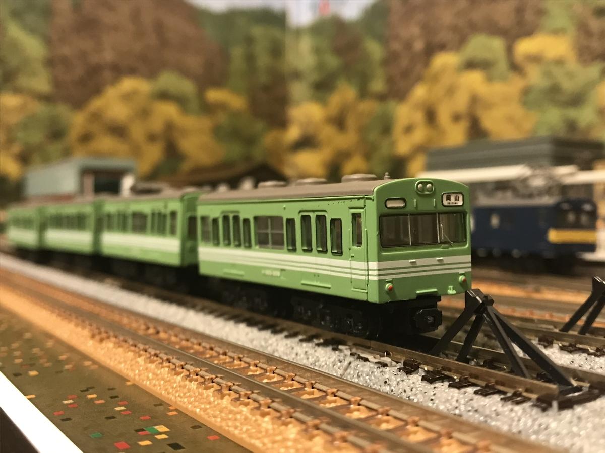 f:id:omocha_train:20201125232038j:plain