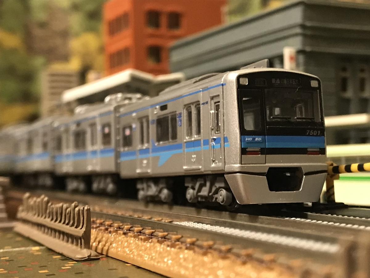 f:id:omocha_train:20201129163441j:plain