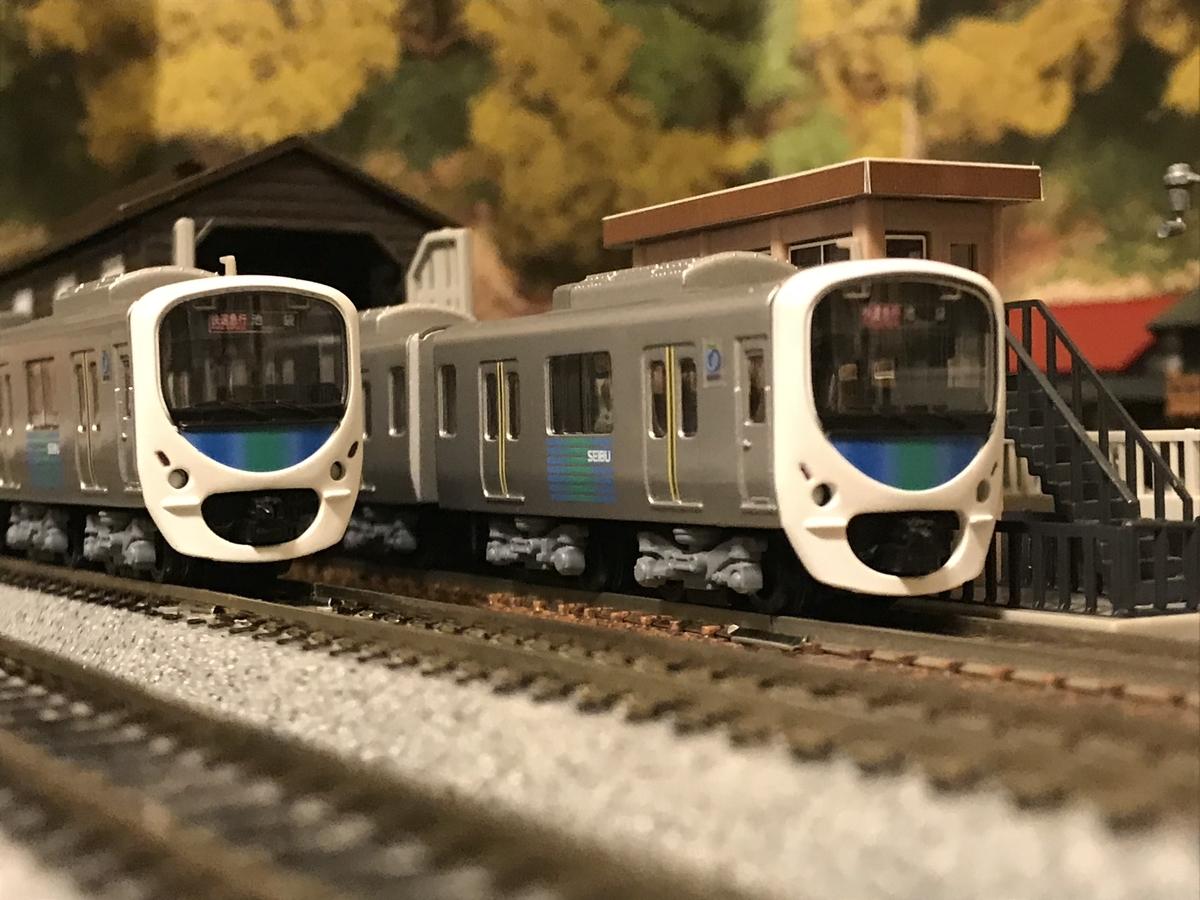 f:id:omocha_train:20201129163829j:plain