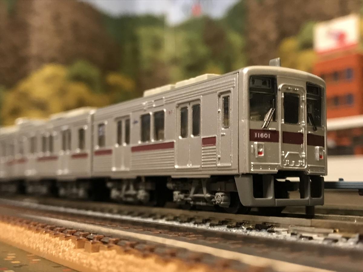 f:id:omocha_train:20201129164238j:plain
