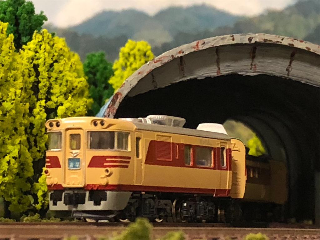 f:id:omocha_train:20201129230658j:plain
