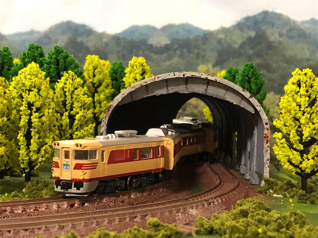 f:id:omocha_train:20201129231151j:plain