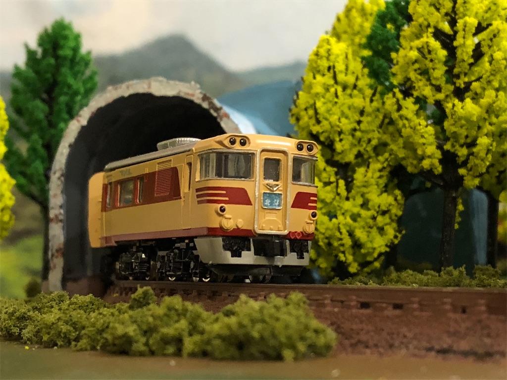 f:id:omocha_train:20201129231225j:plain