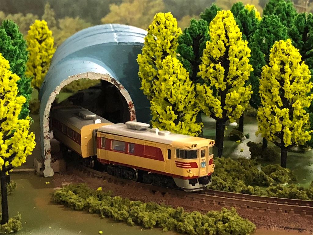 f:id:omocha_train:20201129231229j:plain
