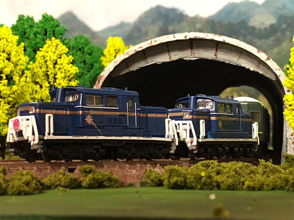 f:id:omocha_train:20201129231256j:plain