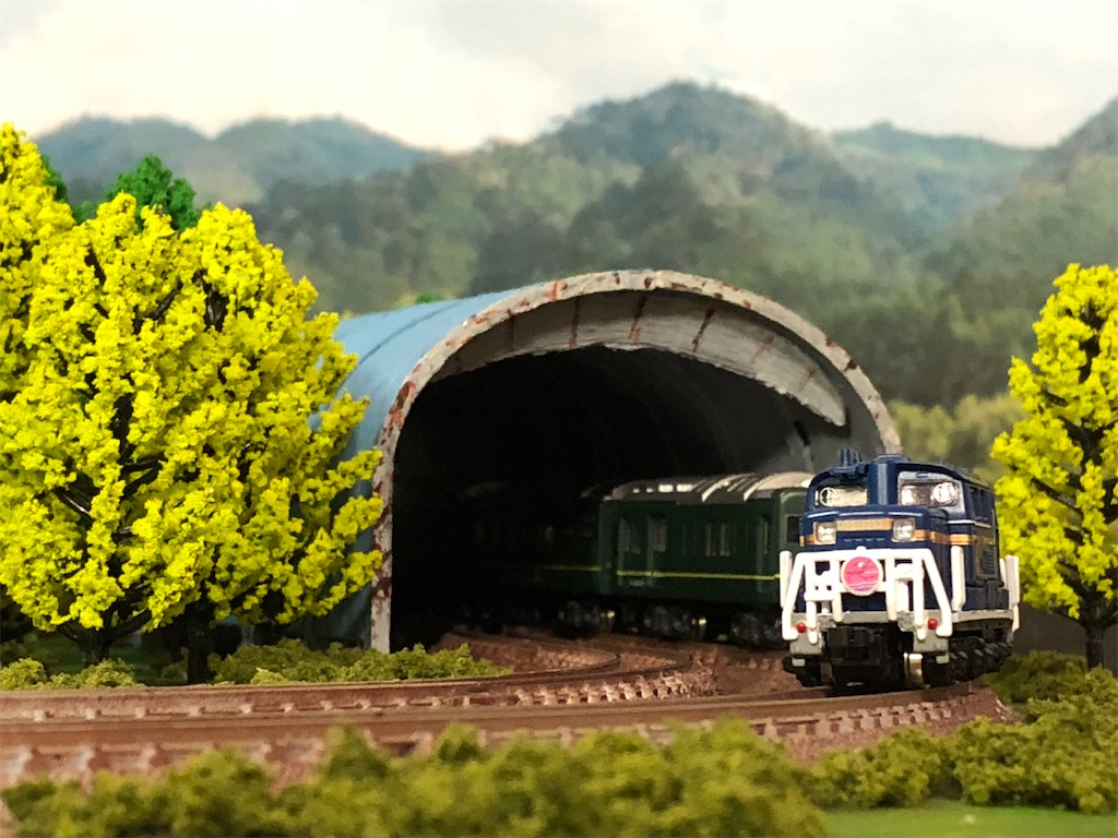 f:id:omocha_train:20201129231307j:plain