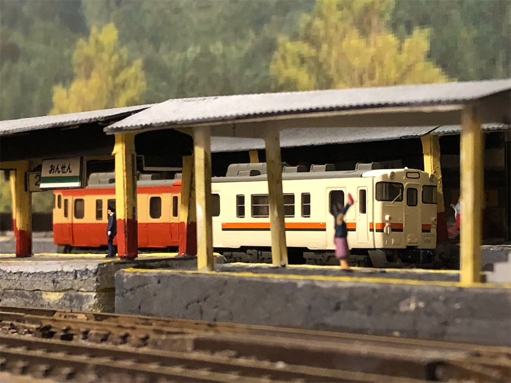 f:id:omocha_train:20201201195449j:plain