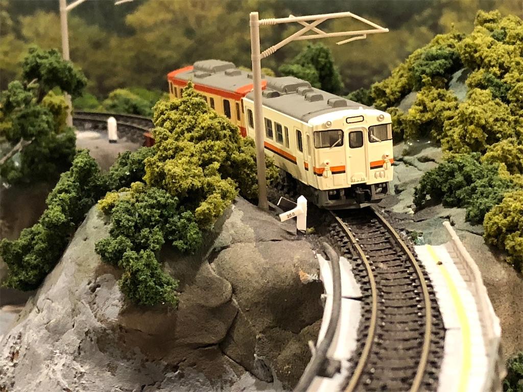 f:id:omocha_train:20201201200018j:plain